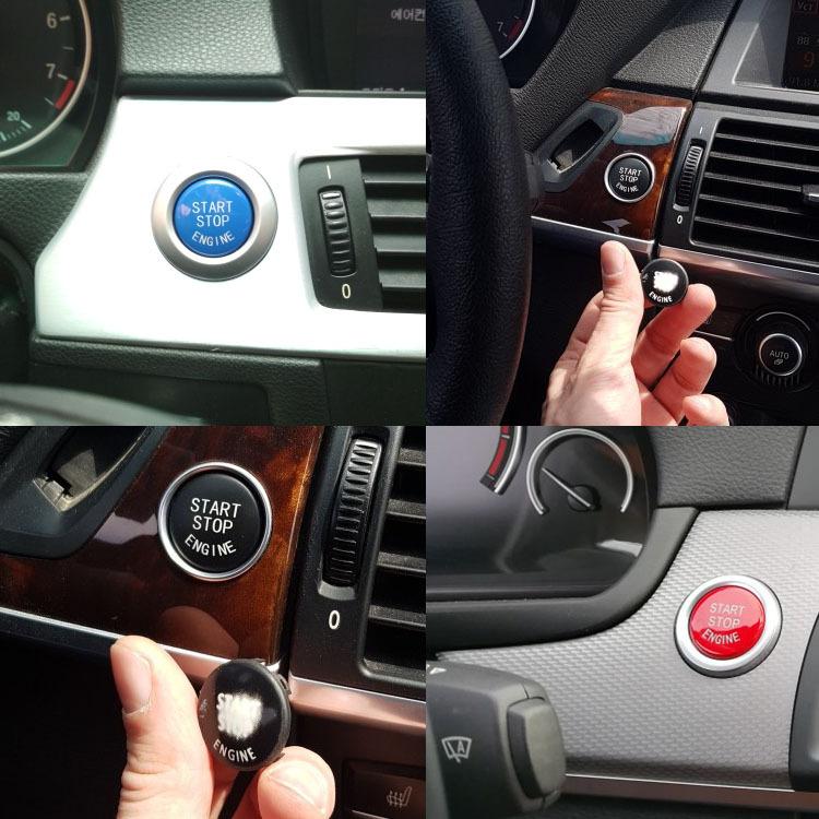 宝马E87E90E60一键启动按键按钮改装320 520 525 3系5系点火开关