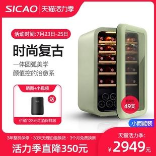新朝JC Sicao 130A 红酒柜家用恒温酒柜复古冰箱存酒冰吧客厅小型