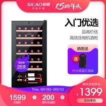 Sicao/新朝红酒柜压缩机恒温酒柜家用茶叶保鲜柜冰吧冰箱JC-80A