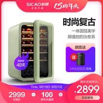 Sicao/新朝JC-130A 红酒柜家用恒温酒柜冰箱酒柜存酒冰吧客厅小型