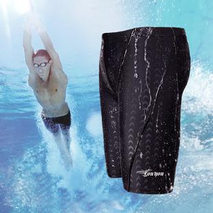 佑游泳裤游泳裤男士长款五分专业速干泳衣竞速运动大码泳装防尴尬