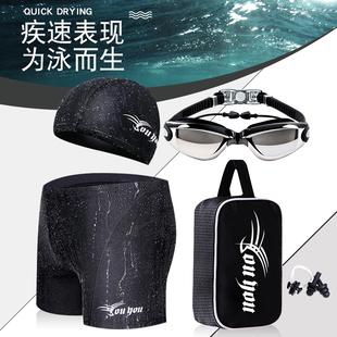 防尴尬男士游泳五件套装游泳装备男平角加大码温泉宽松游泳裤泳衣图片