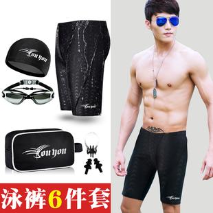 佑游泳裤 舒适时尚平角性感时尚大码泳裤套装 男士五分游泳套装