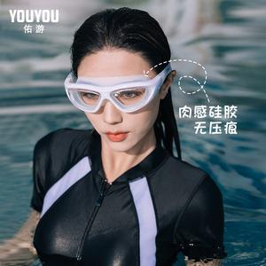 领【10元券】购买防水防雾高清近视度数男女儿童泳镜