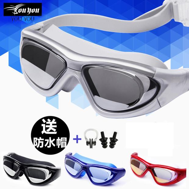 Детские очки для плавания / Зажимы для носа / Наушники-вкладыши Артикул 531061186301