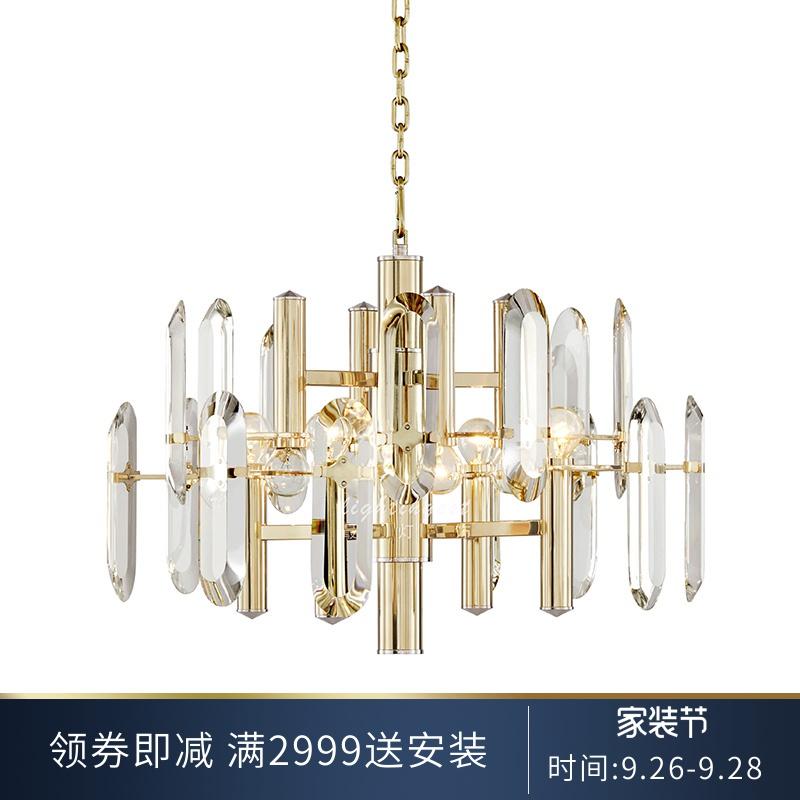 最灯饰现代轻奢吊灯客厅卧室餐厅水晶创意简约大气家用设计师灯具