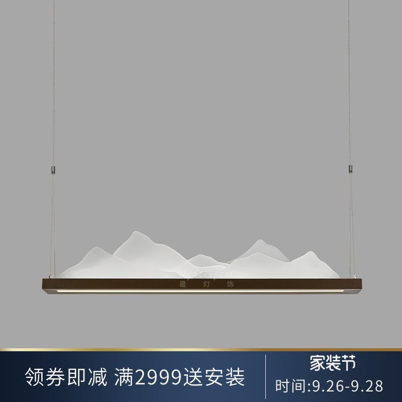 最灯饰 新中式餐厅吊灯茶室客厅 现代简约中国风山水禅意灯具