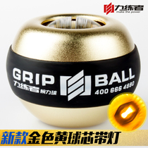 Force trainer Metal wrist ball self-starter gripper mens Gyro small arm strength trainer professional wrist ball