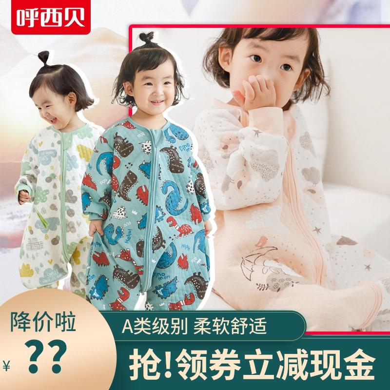 Спальная одежда для детей Артикул 523175587085
