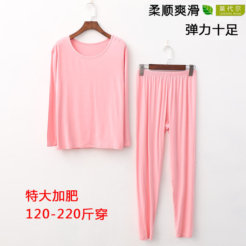 Fattening autumn clothes and pants womens suit modal cotton thin super size medium and old peoples underwear of 200jin