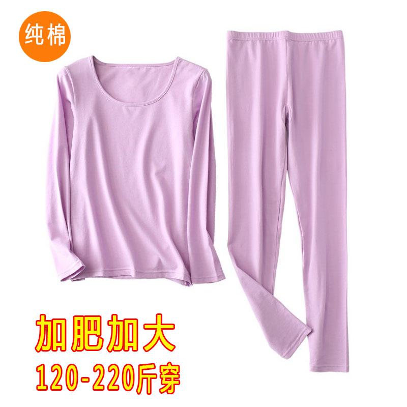 Womens pure cotton underwear suit inside xxxxx l warm 200 Jin fat mm extra large