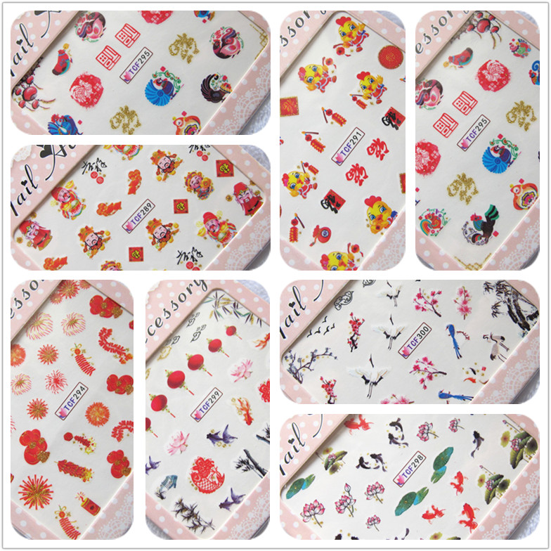 New years Spring Festival Chinese Fengshui printing manicure stickers phototherapy nail glue decals God of wealth lucky lantern Golden Rooster