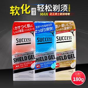 日本花王KAO  SUCCESS男士剃须啫喱手动刮胡透明凝胶旅行啫喱膏