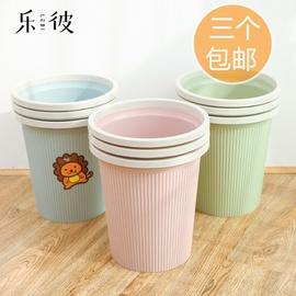 家用大号塑料可爱垃圾桶筒创意厨房客厅卧室卫生间无盖纸篓小号图片