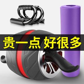 健腹轮自动回弹男士女家用巨轮收腹卷神器锻炼健身器材练腹肌滚轮