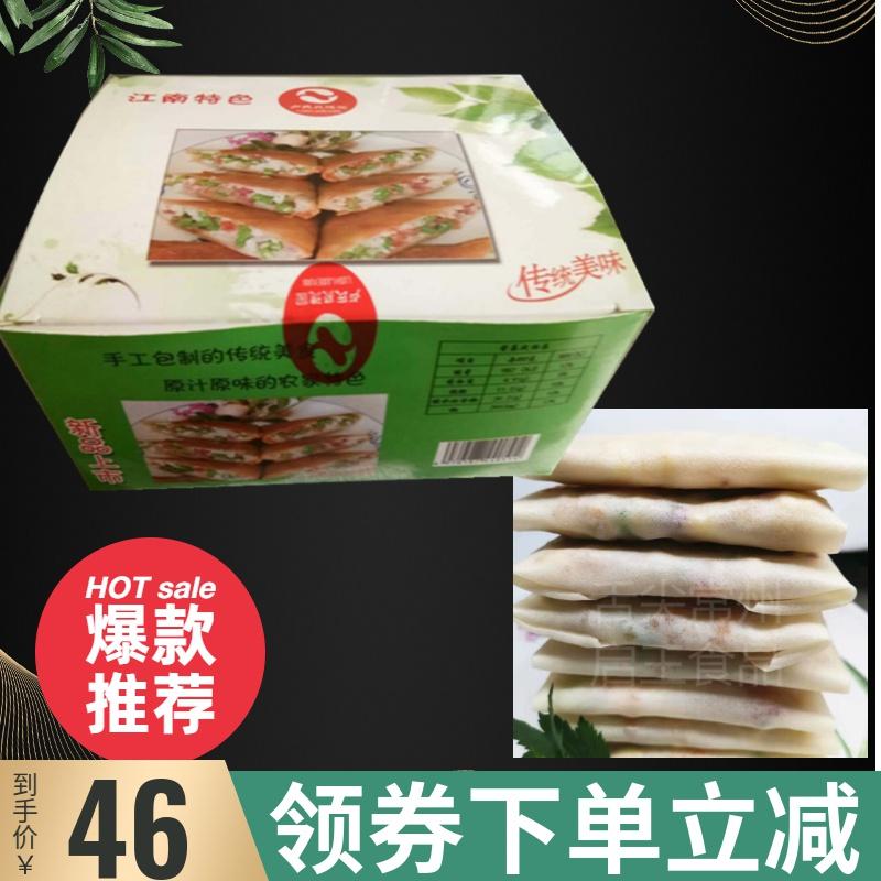 常州特产聚德园农家豇豆饼小吃早餐香酥网红脆皮缸豆豌豆糯米煎饼