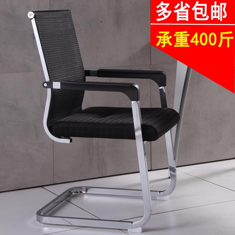 Офисные стулья / Компьютерные кресла Артикул 551906919321