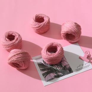 粉色细麻绳毛线团拍照小道具 创意拍摄背景 摄影摆件 迷你1个价