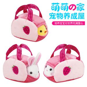 可爱小鸡养成玩具屋毛绒玩偶手提包电子萌宠喂养拎小兔过家家女孩