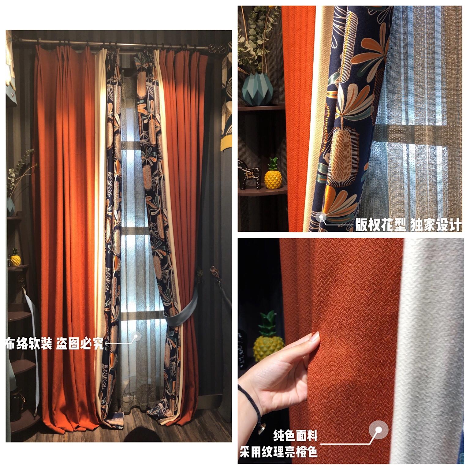 布络软装后现代东南亚美式橙撞色文艺客厅卧室遮光棉麻窗帘