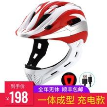 子供の車はバランスが保護具の乗馬ヘルメットフルヘルメット子供の安全保護の赤ちゃんの男の子と女の子のスポーツジャケット