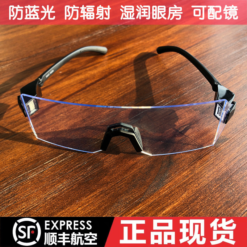 Zedot anti blue light glasses anti radiation fatigue moisturizing electronic games watch mobile games short sighted mens eye protection