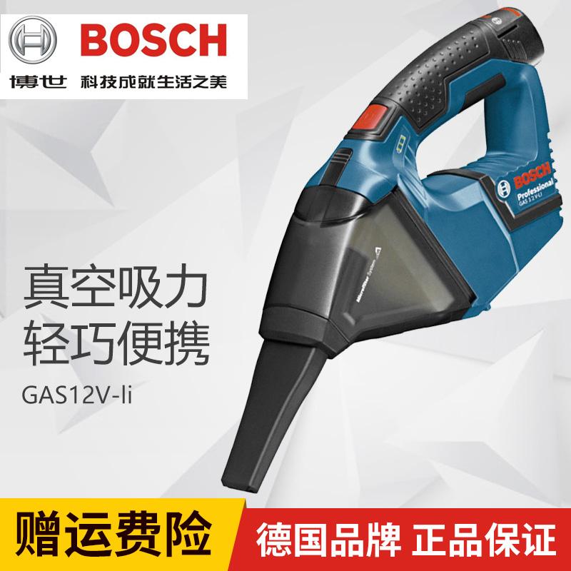 包邮德国BOSCH博世GAS10.8V-LI充电吸尘器 锂电池汽车家用吸尘器