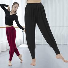 莫代尔灯笼舞蹈裤 现代舞裤子女运动裤蒙古舞长裤瑜伽服装束脚裤