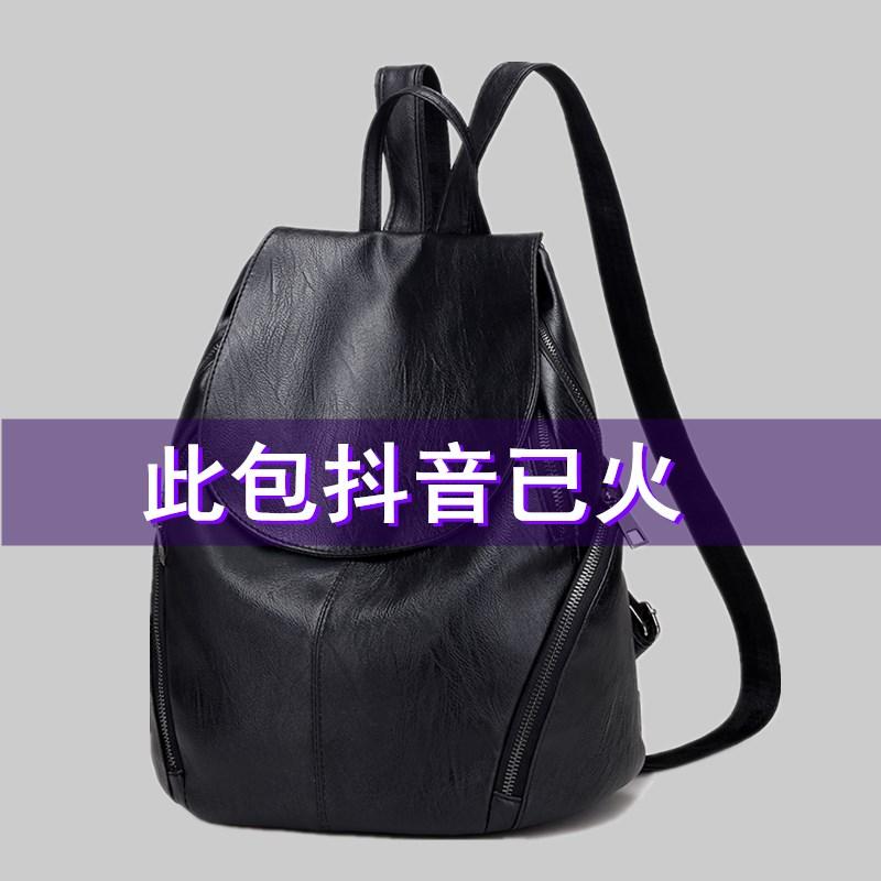 韩版个性百搭双肩包女