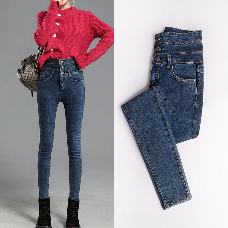 Skinny jeans womens super high waist new autumn dress in 2019 looks slim and slim