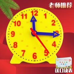 钟表模型小学教具儿童时钟模型一年级小学生数学认识时间钟面模型