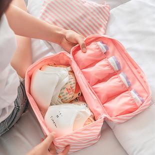 旅行内衣收纳包神器外出非必备出差女士出门出行旅游用品整理袋