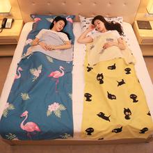 纯棉旅行隔脏睡袋便携式双人出差外出被罩宾馆住酒店防脏被套床单