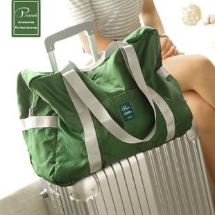 折叠旅行包女手提包韩版轻便大容量短途旅游包登机包旅行袋行李包
