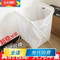 国内宜家免代购费加尔带架洗衣用袋收纳篮脏衣篓简易筐IKEA家居