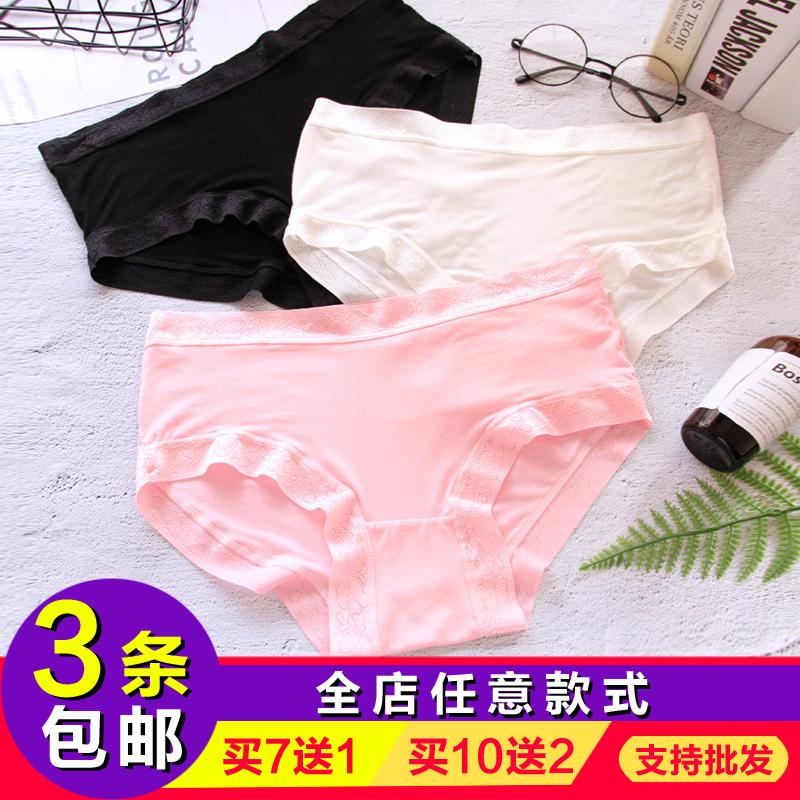 内裤女纯棉裆中腰无痕大码木代尔竹炭纤维性感提臀抗菌三角裤批发