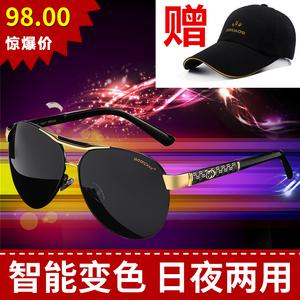 日夜两用变色太阳镜男潮司机偏光墨镜夜视镜开车专用眼镜防远光灯