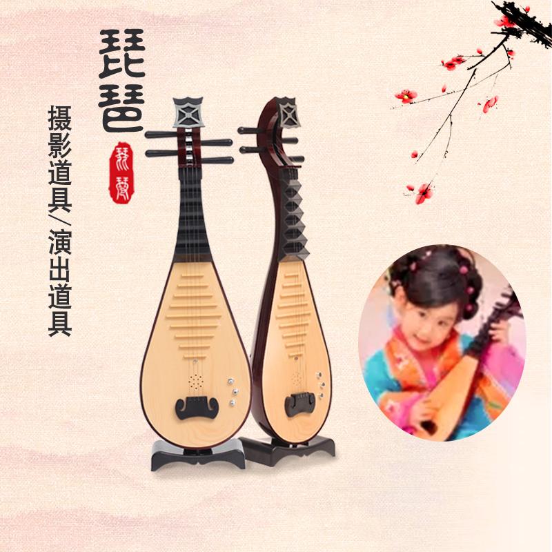 2019古装摄影儿童舞台表演工笔画风拍照道具塑料小琵琶乐器舞蹈
