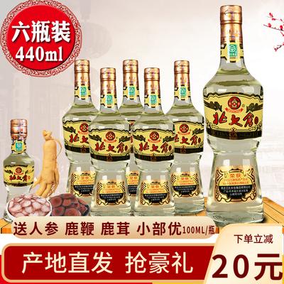 北大仓白酒 部优50度酱香纯粮原浆高粱酒440ml大部优光瓶整箱白酒