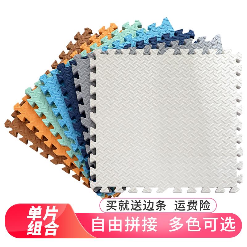 单片儿童拼图拼接泡沫垫子地垫质量怎么样