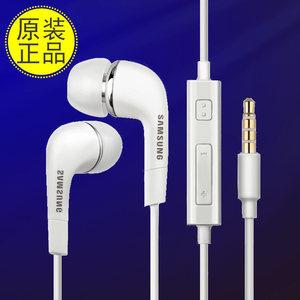 三星耳机原装正品入耳式A3 A5 A7 A8 S3S4S5手机通用有线线控耳塞