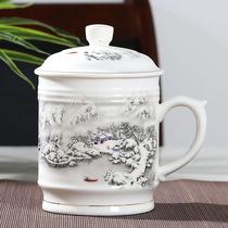 景德镇茶杯陶瓷带盖杯子家用大容量水杯把手办公室青花瓷杯刻字