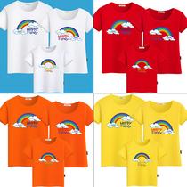 亲子装夏装幼儿园活动服装一家三口短袖T恤彩虹亲子运动会班服
