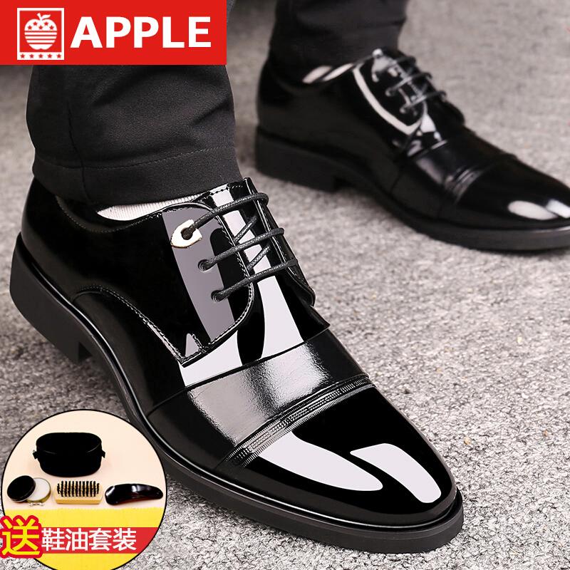 APPLE苹果男鞋 皮鞋男夏季正装鞋男亮面男士商务休闲鞋子男加绒加