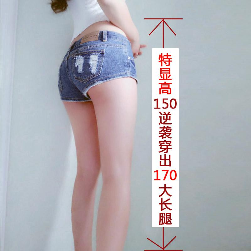 显高修身显瘦韩版学生百搭破洞牛仔短裤女夏性感紧身热裤超短裤潮
