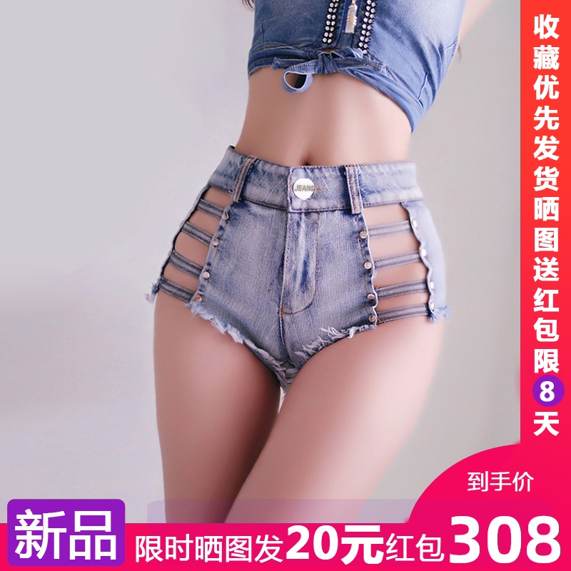 European and American night club hollowed out hole denim shorts womens high waist shows thin and sexy tight hot pants super shorts show buttocks