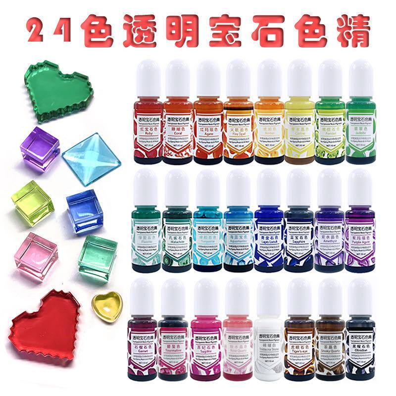 Glue DIY material gem colorant glue UV glue resin glue transparent gem dye
