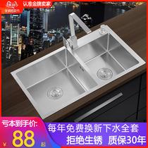 厨房简易不锈钢水槽单槽双槽大单槽带支架水盆洗菜盆洗碗池架子斗
