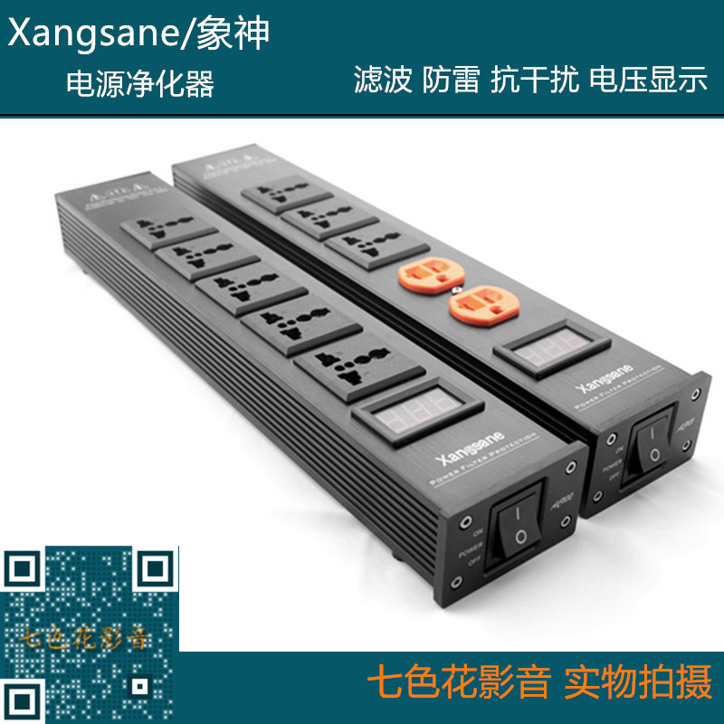 Xangsane power filter purifier audio socket socket power voltage display