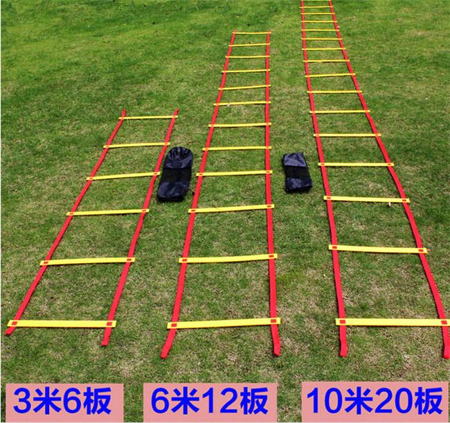 敏捷梯步伐训练跳梯足球篮球专业训练绳梯跳格梯儿童力量健身器材